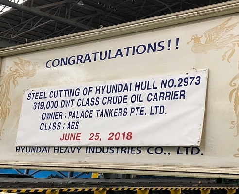 TCC Group orders two VLCCs from HHI Keel Laying & Steel